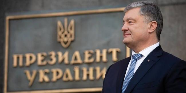 Генпрокуратура готовит подозрение Порошенко