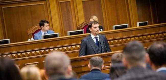 Верховная Рада одобрила план действий Кабмина