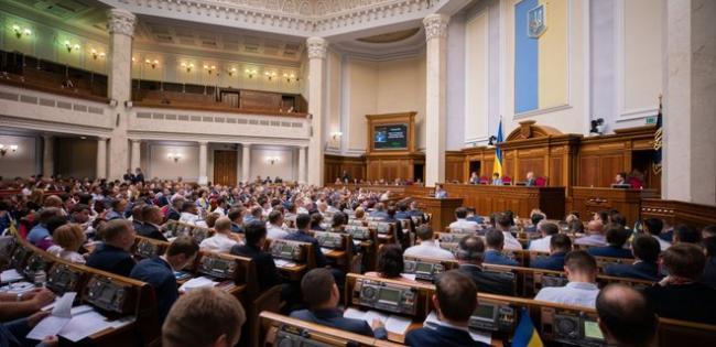 Депутаты снова проигнорировали закон о незаконном обогащении