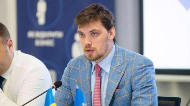 Премьер-министра Украины обвинили в рейдерском захвате МОЗ