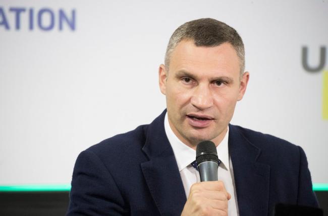 КСУ рассмотрит вопрос о возможности разделения полномочий мэра Киева и председателя КГГА
