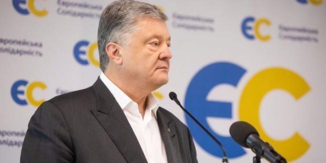 Порошенко о судебной реформе Зеленского: Странное совпадение с решением по ПриватБанку
