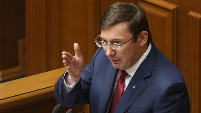 НАБУ возбудило дело в отношении Луценко