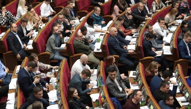 Рада приняла закон о защите обличителей коррупции