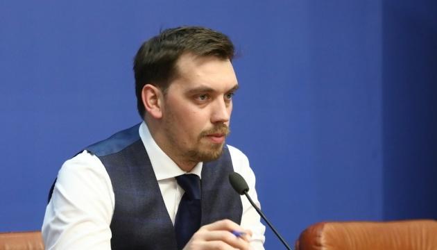 Премьер-министр Украины поссорился с членами партии