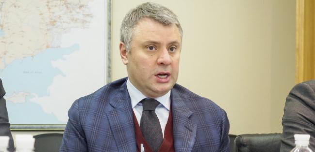В Нафтогазе ответили на условие Газпрома по транзиту