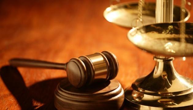 Суд обязал ГПУ возобновить дело о возможном вмешательстве НАБУ в выборы США