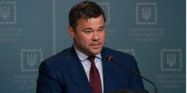 ГПУ рассматривает вопрос вручения подозрения Богдану