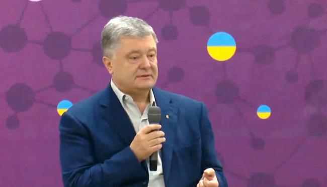 Порошенко призывает поддержать обращение к саммиту НАТО о предоставлении Украине ПДЧ