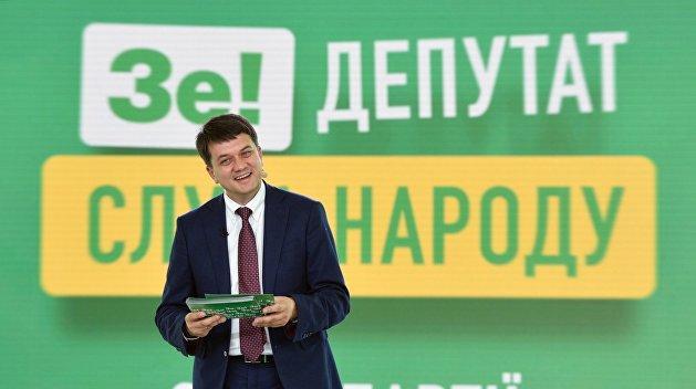 «Слуга народа» проведёт съезд 9 или 10 ноября для избрания нового главы партии