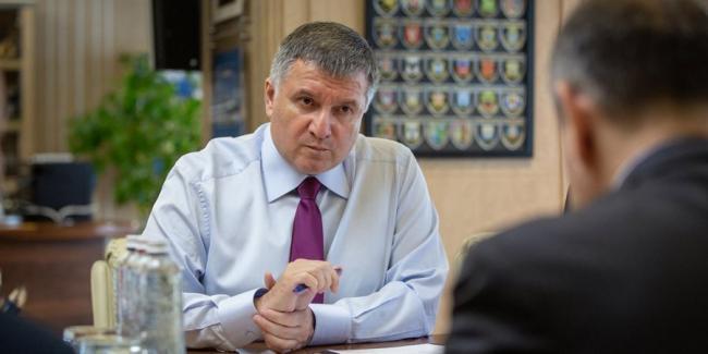 Аваков рассказал, когда может подать в отставку