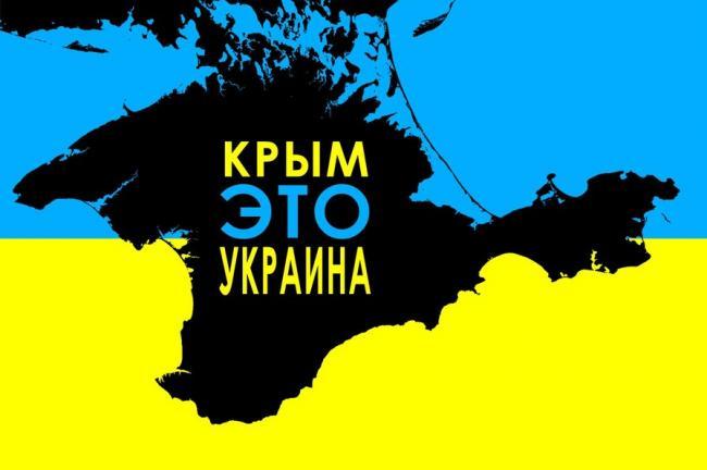 НАТО никогда не признает аннексию Крыма