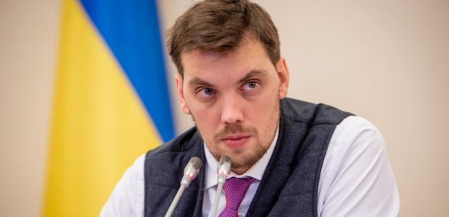 Гончарук назвал манипуляциями «заморозку» программы с МВФ