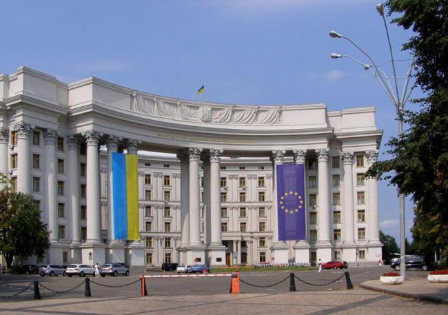 МИД Украины благодарит страны, поддержавшие резолюцию по Крыму