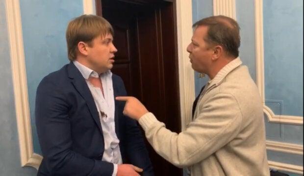Прокуратура просит арестовать Ляшко