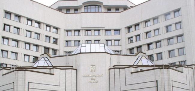 КСУ впервые признал неконституционным законопроект Зеленского