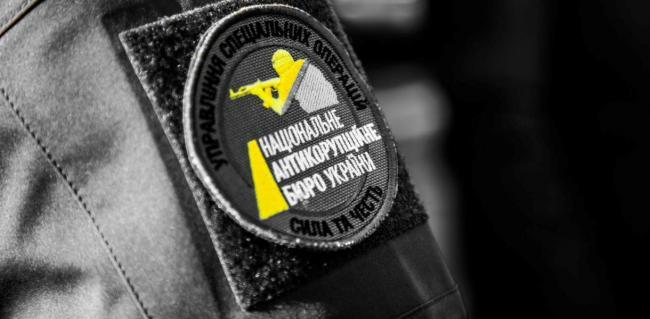 НАБУ завершило расследование по делу экс-нардепа
