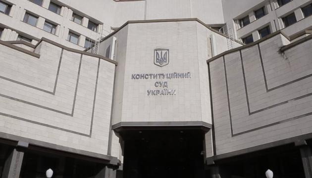 КСУ рассматривает закон Зеленского о лишении нардепов мандата за прогулы