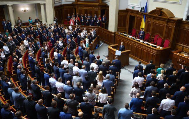 Рада во вторник рассмотрит закон о прослушке нардепов