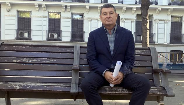Онищенко арестовали в Германии - САП