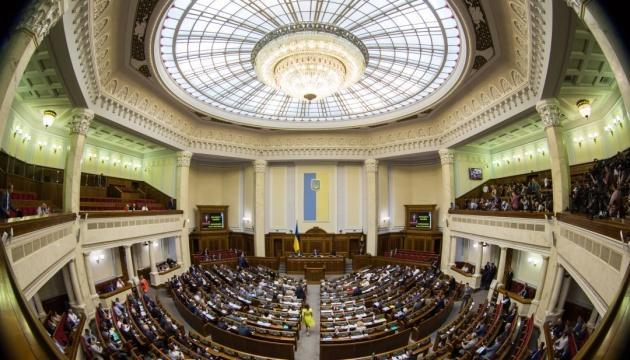 Рада отложила рассмотрение предложений Президента в Избирательный кодекс
