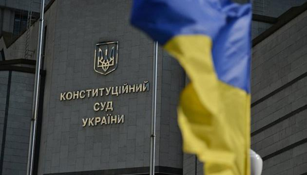 КСУ решил, что Президент не может назначать директоров ГБР и НАБУ - источник