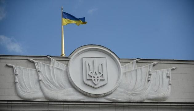 Рада планирует рассмотреть Избирательный кодекс с предложениями Зеленского