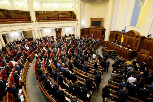 В Украине не действует депутатская неприкосновенность с 1 января