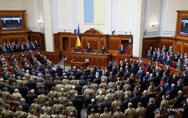 Озвучена зарплата депутатов Верховной Рады за декабрь