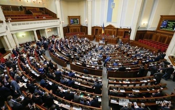 Партиям компенсировали 470 млн расходов на выборы