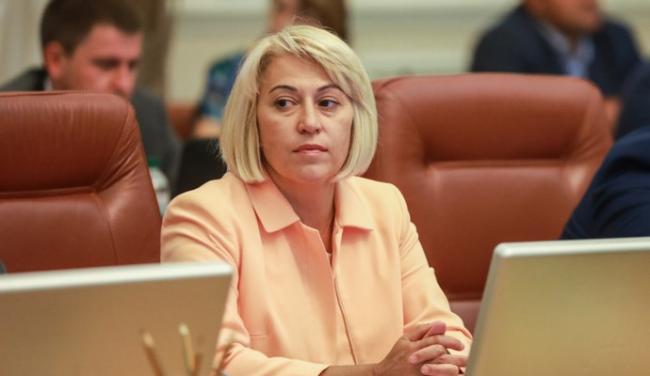 Рада уволила первого министра из правительства Гончарука