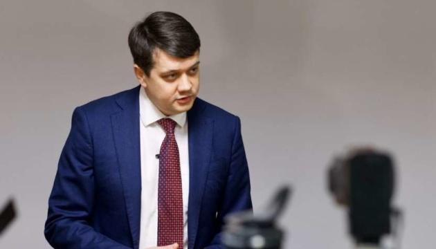 Законопроект о лишении мандата за кнопкодавство надо доработать и принять - Разумков