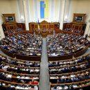Кабмин предлагает Раде изменить Кодекс административного судопроизводства