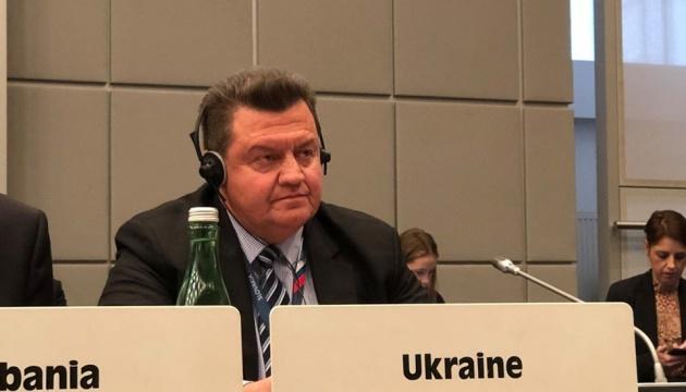 Украина в ОБСЕ: нарушение
