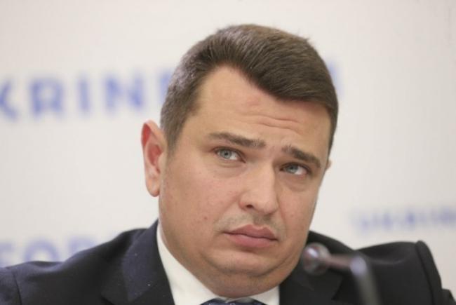 Комитет Рады рекомендует уволить Сытника
