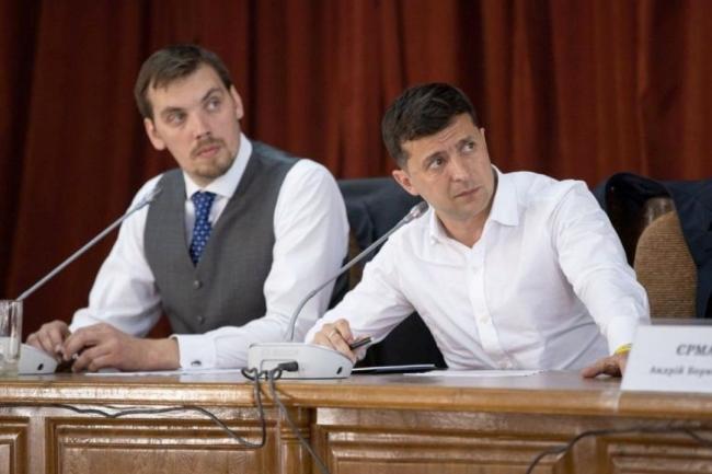 Зеленский хочет перезагрузить Кабмин, идут переговоры