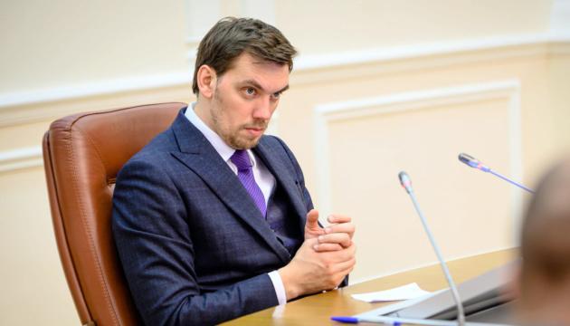 Глава Кабмина Украины не писал заявление об освобождении от должности