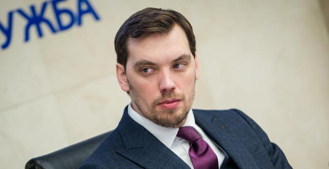 Гончарук высказался о возможных перестановках в Кабинете Министров Украины