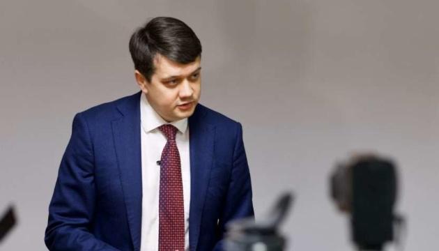Разумков прогнозирует, что внеочередное заседание Рады займет 3-4 часа