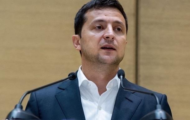 Зеленский: Украинцам мало достижений Кабмина, поэтому