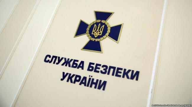 Законопроект о реформе СБУ должны внести в Раду в ближайшие дни