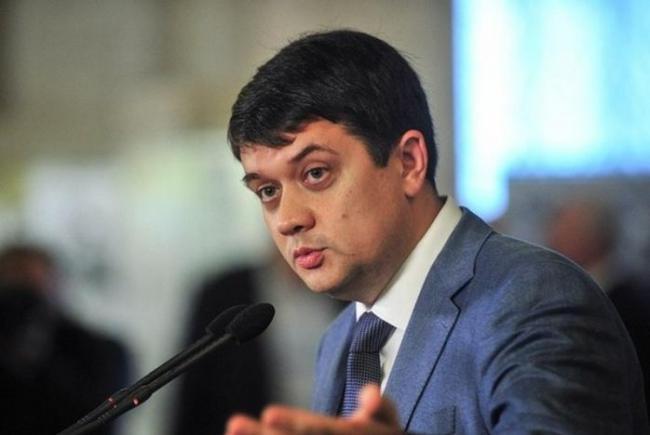 Разумков собирает глав фракций на 23:00