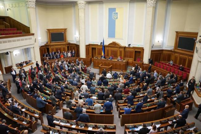 Рада может собраться на внеочередное заседание не раньше 25 марта