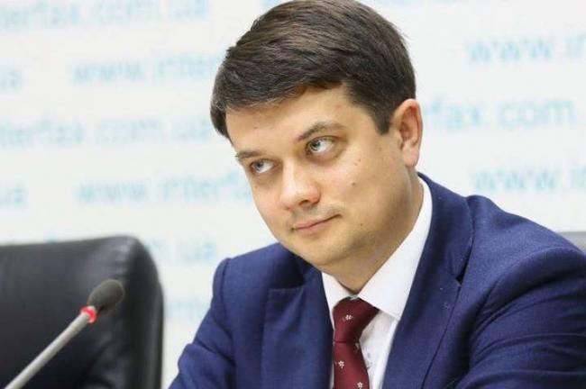 Разумков отказался назвать дату внеочередного заседания парламента