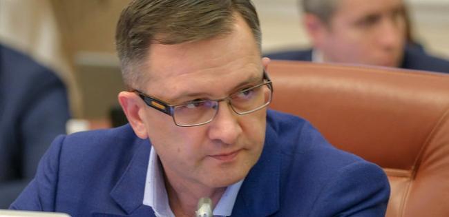 Рада отправила в отставку Министра финансов Украины
