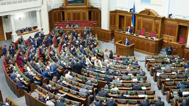 В Раде назвали три сценария рассмотрения поправок в закон о банках
