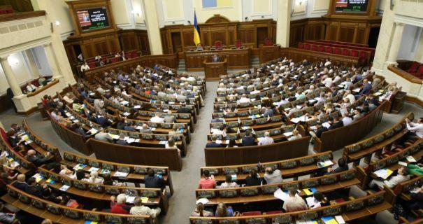 Рада еще раз соберется на внеочередное пленарное заседание на этой неделе