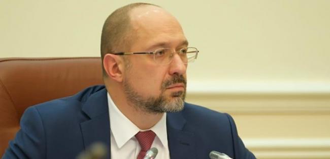 Кабмин Шмыгаля подал в Раду на утверждение программу своей деятельности