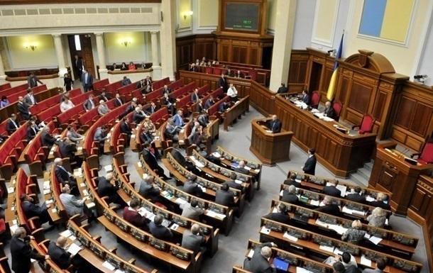 Ни одна партия Верховной Рады не отказалась от бюджетных денег