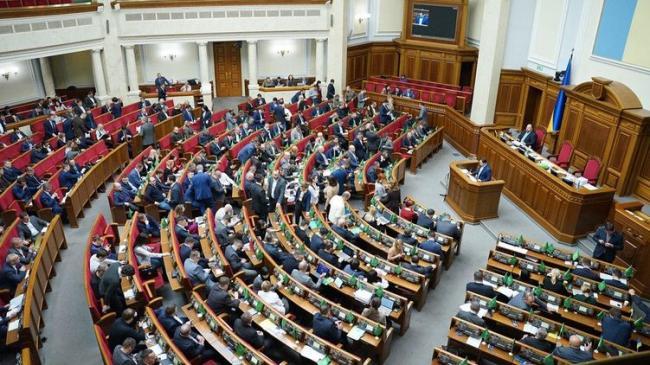 Рада рассмотрит около 20 законопроектов в четверг